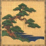 Majestic Pine, two-fold screen