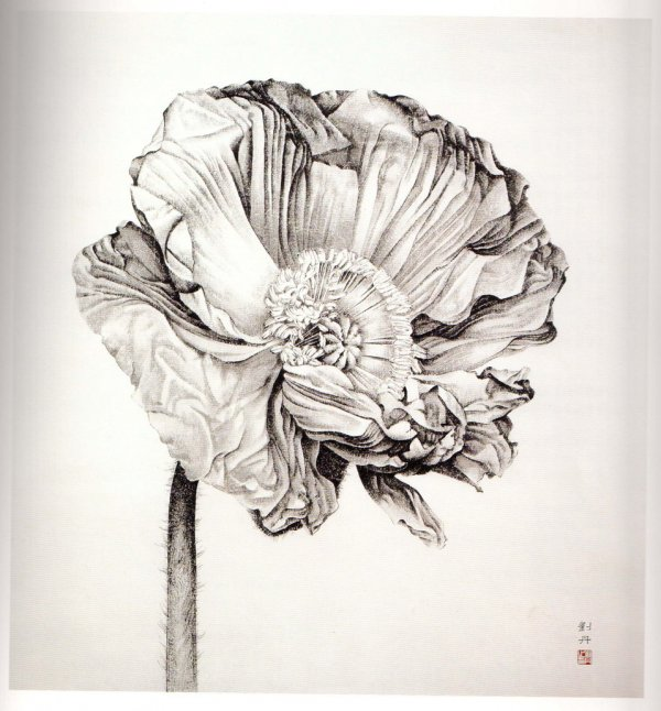Liu Dan, Unfolding Time
