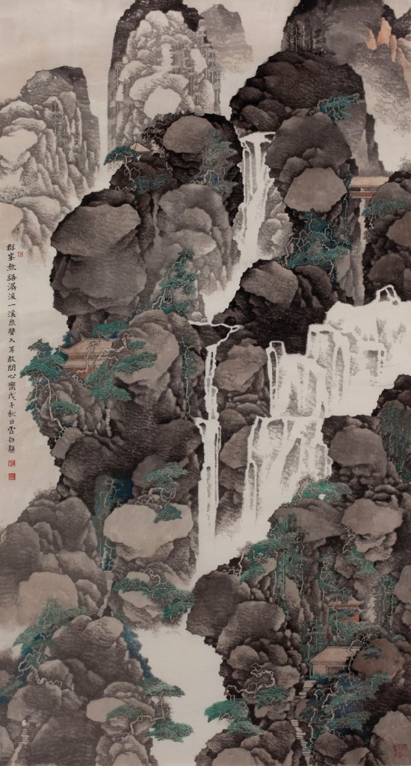 Li Xubai, Meditating and Listening Springs, 2008.