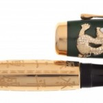 Montblanc Qing Dynasty Precious Fountain Pen