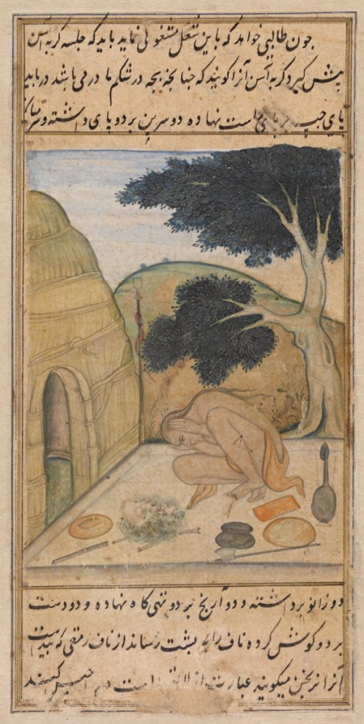 Garbhasana, folio from the Bahr al-Hayat, India, Uttar Pradesh, Allahabad, 1600–04, opaque watercolor on paper, 22.7 x 13.9 cm.