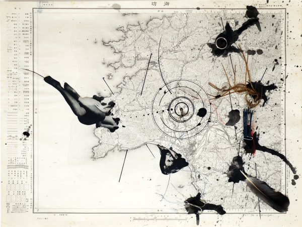 Akira Shimizu, Guidebook, 1962–72, collage, 15 x 18 ½ inches.
