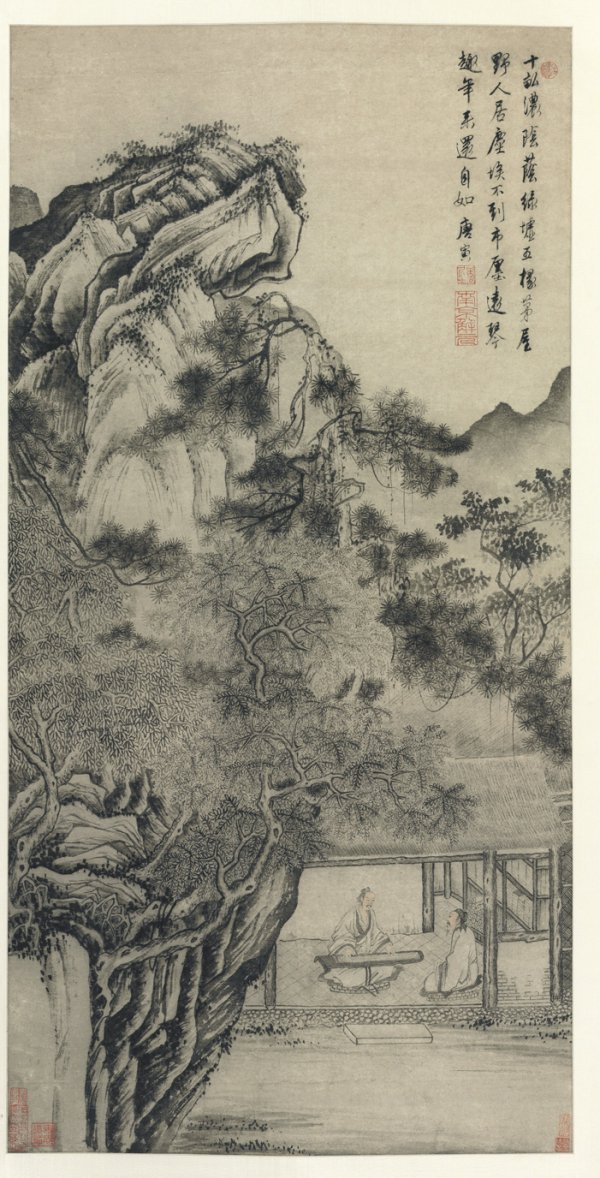 Tang Yin (1470–1524), Playing the Zither.