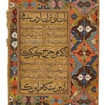 Manuscript of the Qasida in Praise of Sultan 'Abdullah Qutb Shah of Golconda