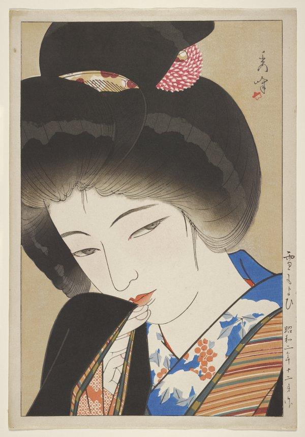Japanese Printmaking: New Impressions