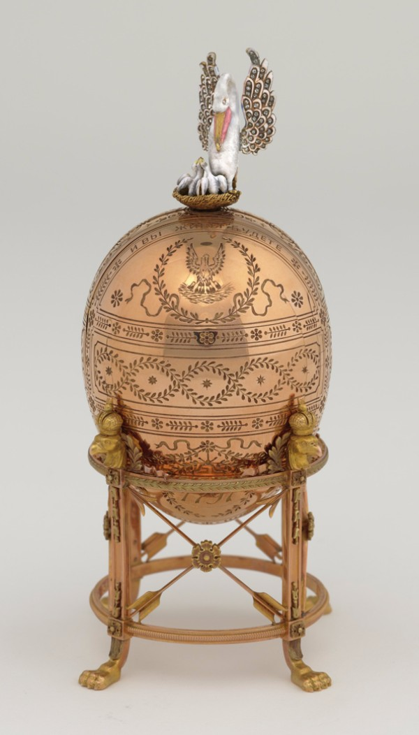 Fabergé firm (Russian), Imperial Pelican Easter Egg, 19th century