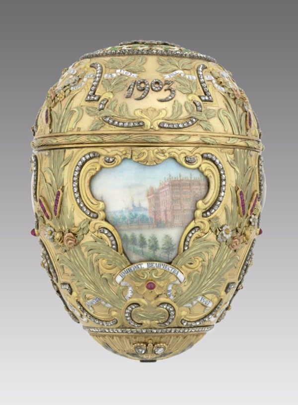 Fabergé firm (Russian), Imperial Peter the Great Easter Egg, 20th century