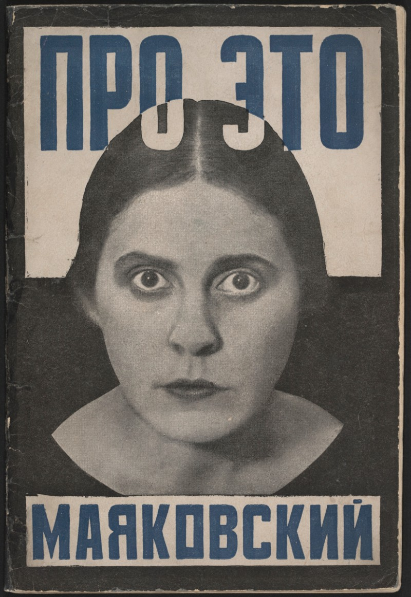 Aleksandr Rodchenko, Pro eto. Ei i mne (About This. To Her and to Me)