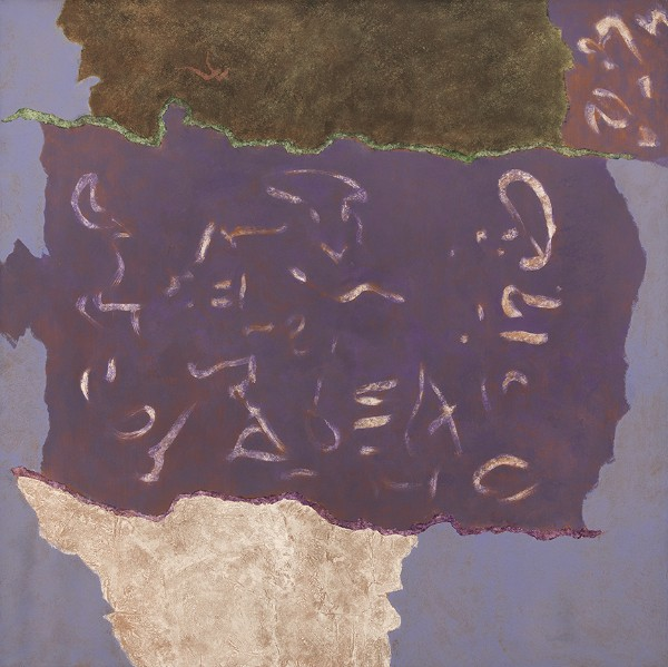 Theodoros Stamos, Infinity Field, Jerusalem Series VI