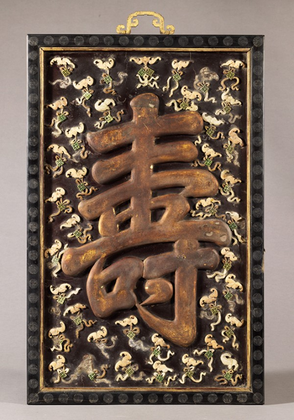 Plaque with the character for longevity (shou)