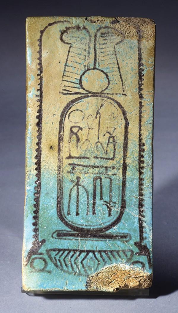 Foundation Brick, Qantir, Egypt, reign of Ramesses II