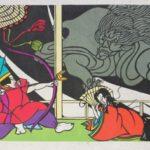 Hiromitsu Takahashi, Moshitsu, stencil print
