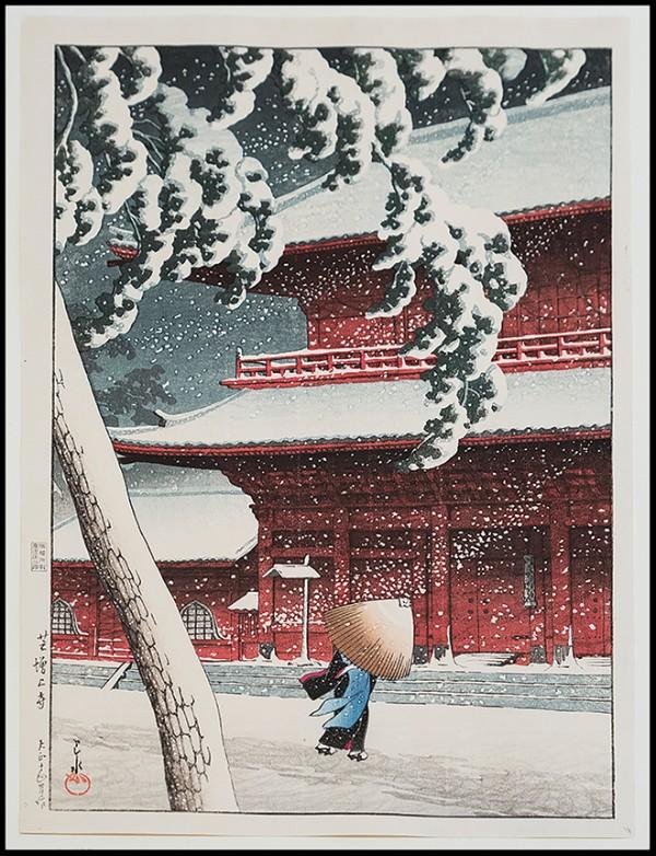 Kawase Hasui, Zojoji Shiba, 1925