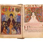 Commentary on the Psalms, Kaffa, 1449