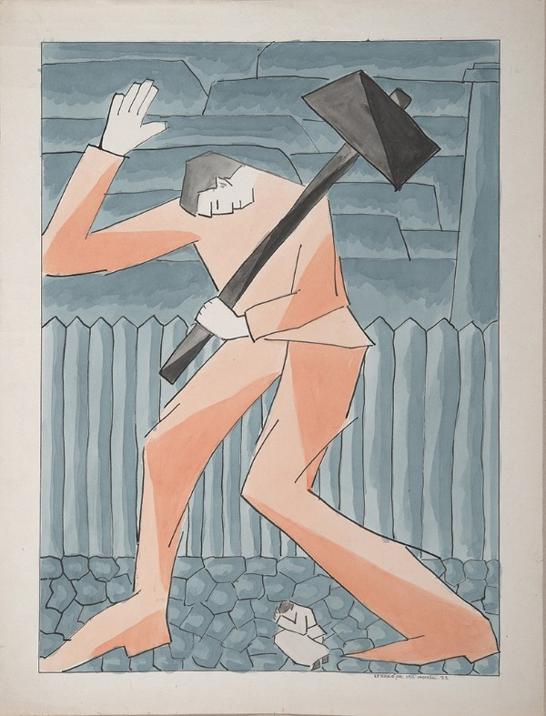"David Yakerson, Sketch for the Composition ""Panel with the Figure of a Worker,"""