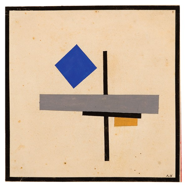 Lazar Khidekel, Suprematist Composition with Blue Square