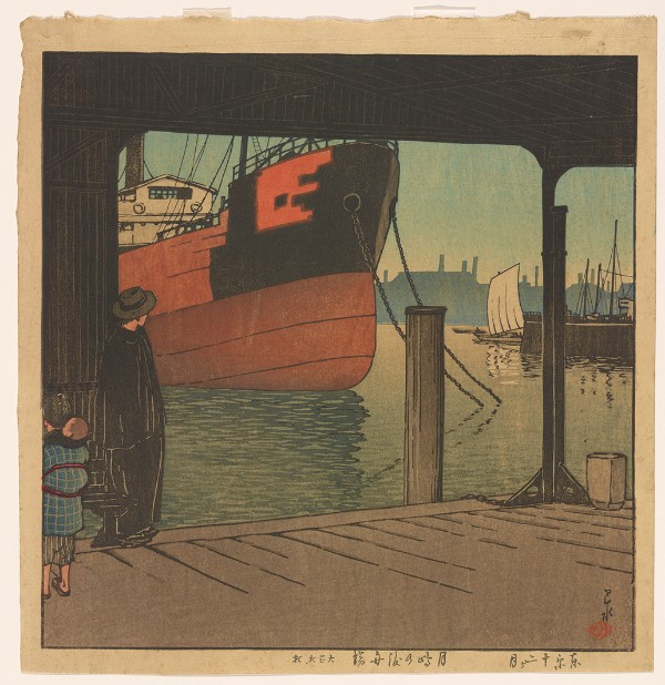 Kawase Hasui, Ferryboat Landing at Tsukishima, from the series Twelve Months of Tokyo, 1921