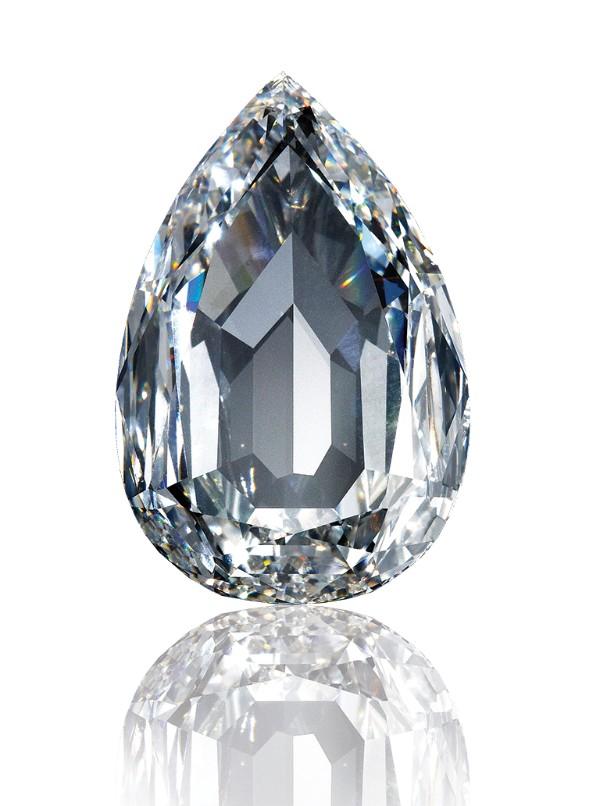 Arcot II diamond, India, circa 1760