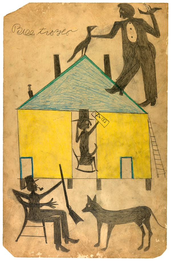 Bill Traylor, Untitled (Yellow and Blue House with Figures and Dog), July 1939