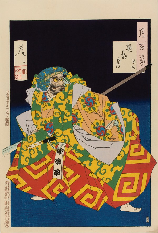 Tsukioka Yoshitoshi, A Noh Actor as the Warrior Kamasaka Chõhan on a Night with a Misty Moon, 1886