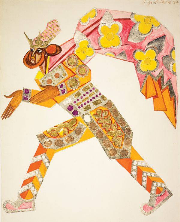 Natalia Goncharova, Costume Design for One of the Three Kings in 'La Liturgie', 1915