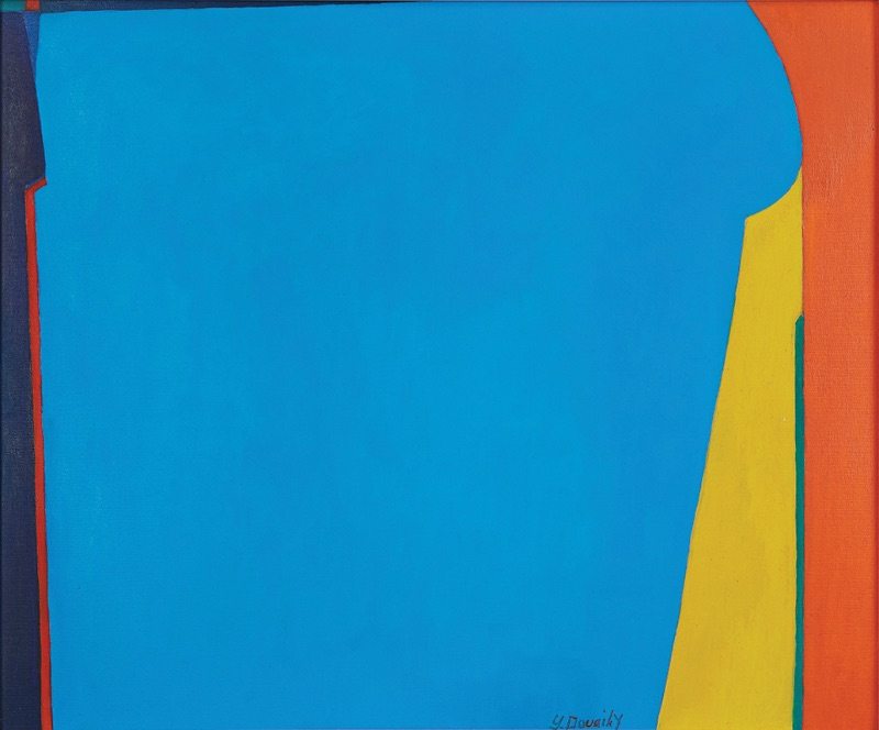 Saliba Douaihy (Lebanon), Untitled, c. 1960–1969