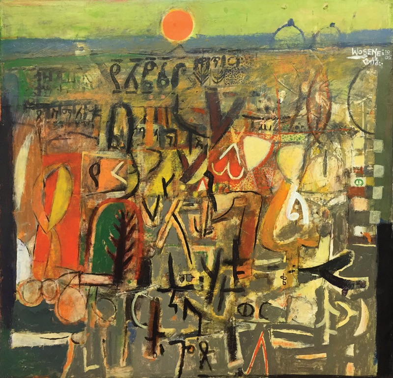Wosene Worke Kosrof, Love IV, 2005