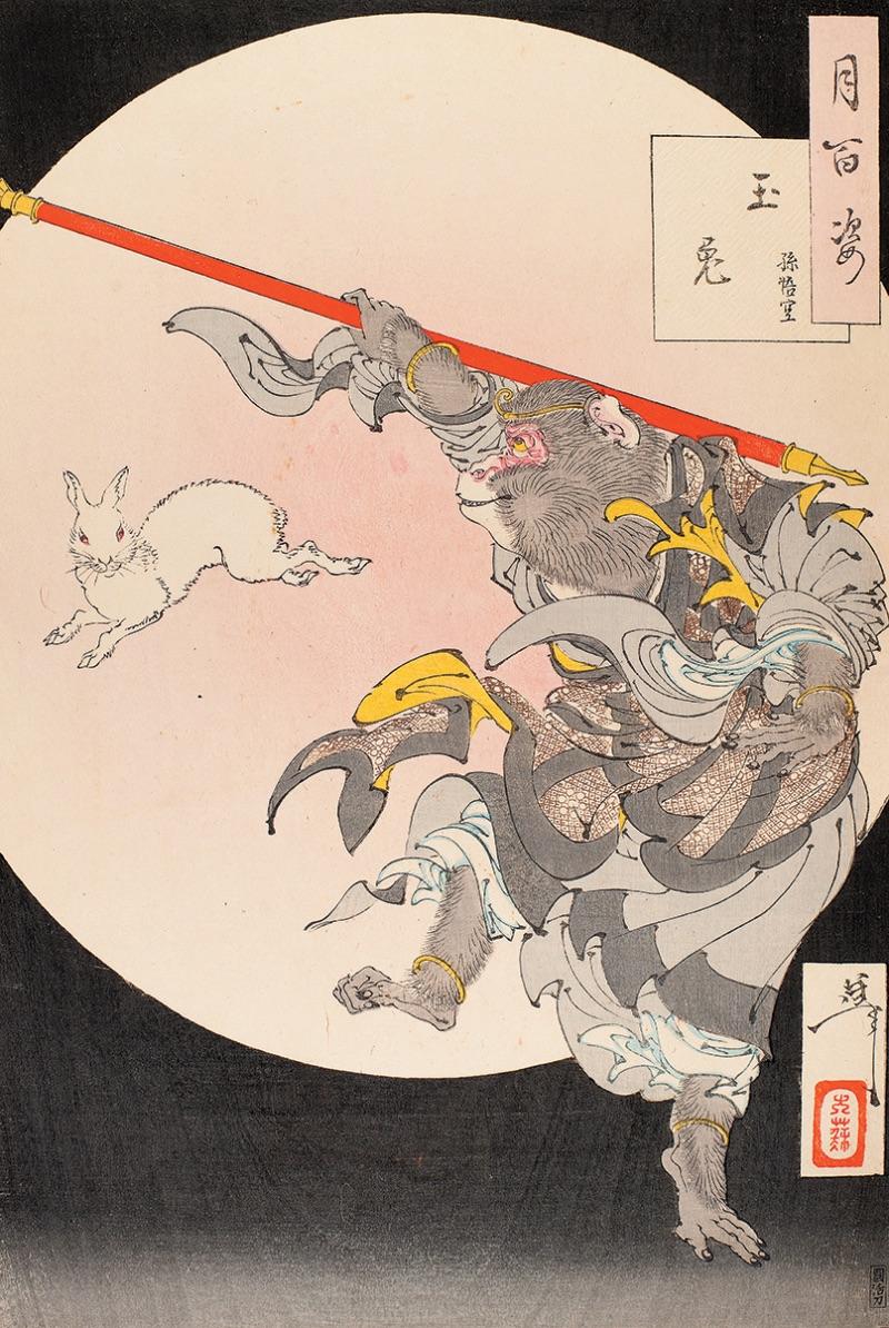 Tsukioka Yoshitoshi, Jade Rabbit – Sun Wukong, 1889